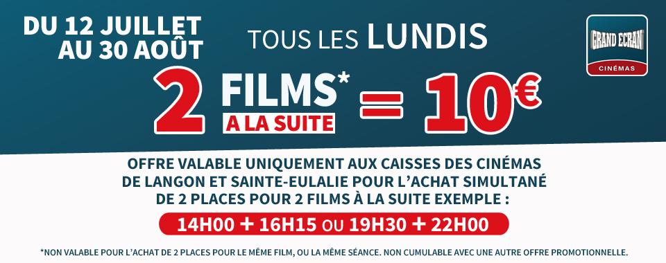 2 FILM A LA SUITE
